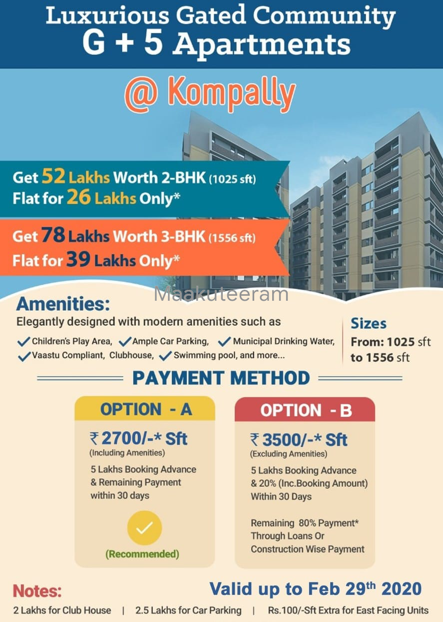 2&3BHK FLATS FOR SALE IN KOMPALLY