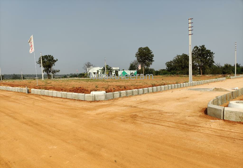 Residential Farm Land For Sale In Maheshwaram Hyderabad