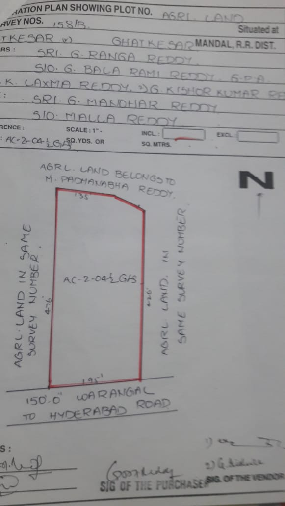 Commercial Land for sale in Ghatkesar. Hyderabad